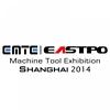 EMTE | EASTPO 2014 (Machine Tool)