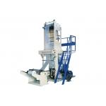 Blown Film Extruder Machine HB-Series