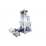 Mini Type Plastic Inflation Machine