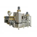 Plastic Recycle Machine/ Pelletizer Extruder