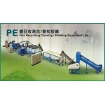 PE PVC PP Film Recycling Line