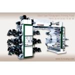 Stack Type Flexographic Printing Press