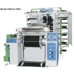 Warping Machine - High Speed Type