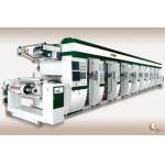 Rotogravure Printing Press - Advanced Type