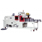 Counting & Collating Single Layer Colorful Film Packaging Machine