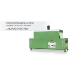 Shrinking Packaging Machine