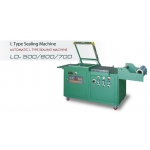 L Type Sealing Machine