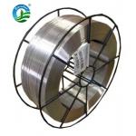 Aluminum welding wire ER4043