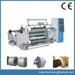 CNC Aluminum Slitter Rewinder Industrial Machinery