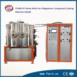 Mobile Phone Shell Coating Machine