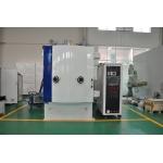 AR Coating Machine Vacuum Coating System for Optical Coatings