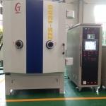 Optical PVD Coating Machine E-beam Optical Coater