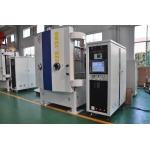 Goggle Glass PVD Vacuum Coating Machine