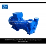 2BV Series Liquid Ring Vacuum Pump and Compressor