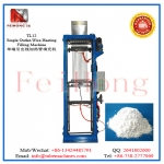 MGO powder filling machine for cartridge heater