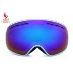 kids ski goggles, trust Pengyi Fawhich has good after-sales