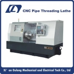 sell CNC machine tools