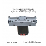 Hydraulic Double Open Vise/Hydraulic Sync Clamp