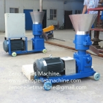 Feed pellet making machine for sale
